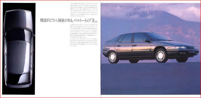 Ctalogue Japonnais de la Citroën XM (N°1) Xm-j5-2bc524e