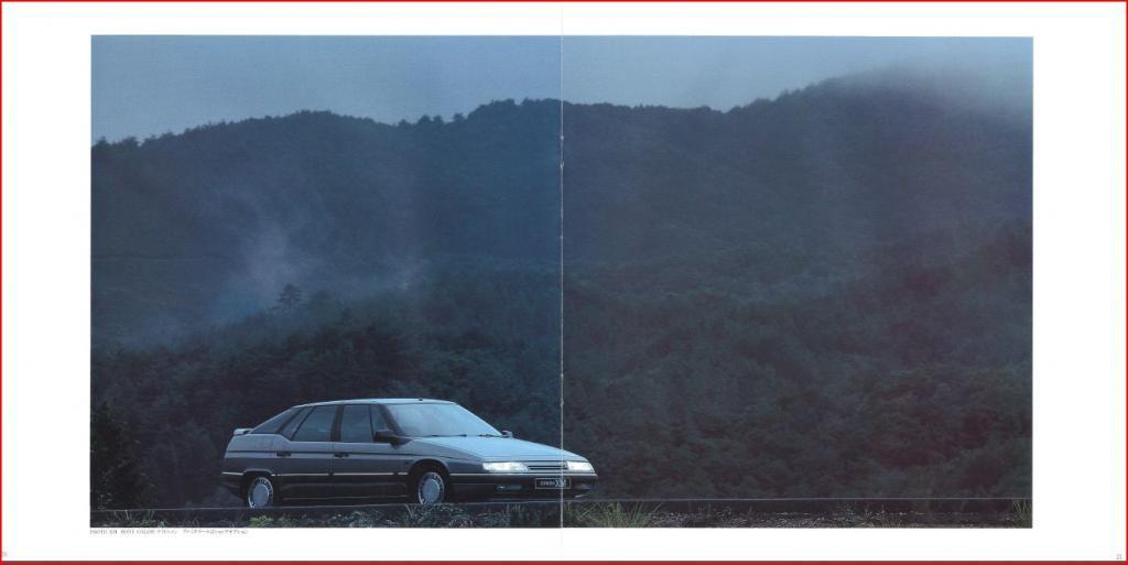 Catalogue Japonnais N°2 Xm12-2bc6531