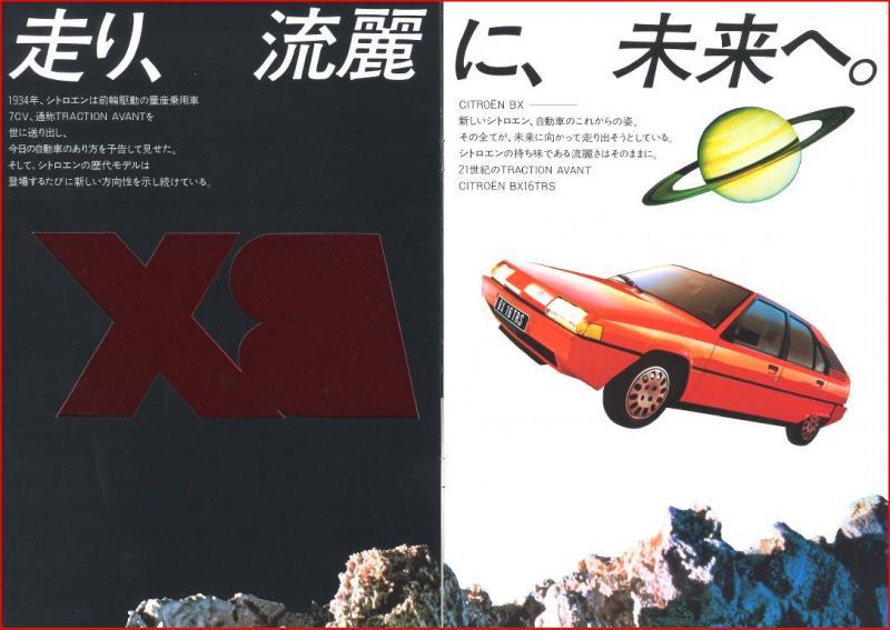 Brochure Japonnaise de la BX (1) Bx2-2bce187