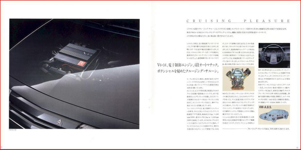 Catalogue Japonnais N°2 Xm18-2bc65c3