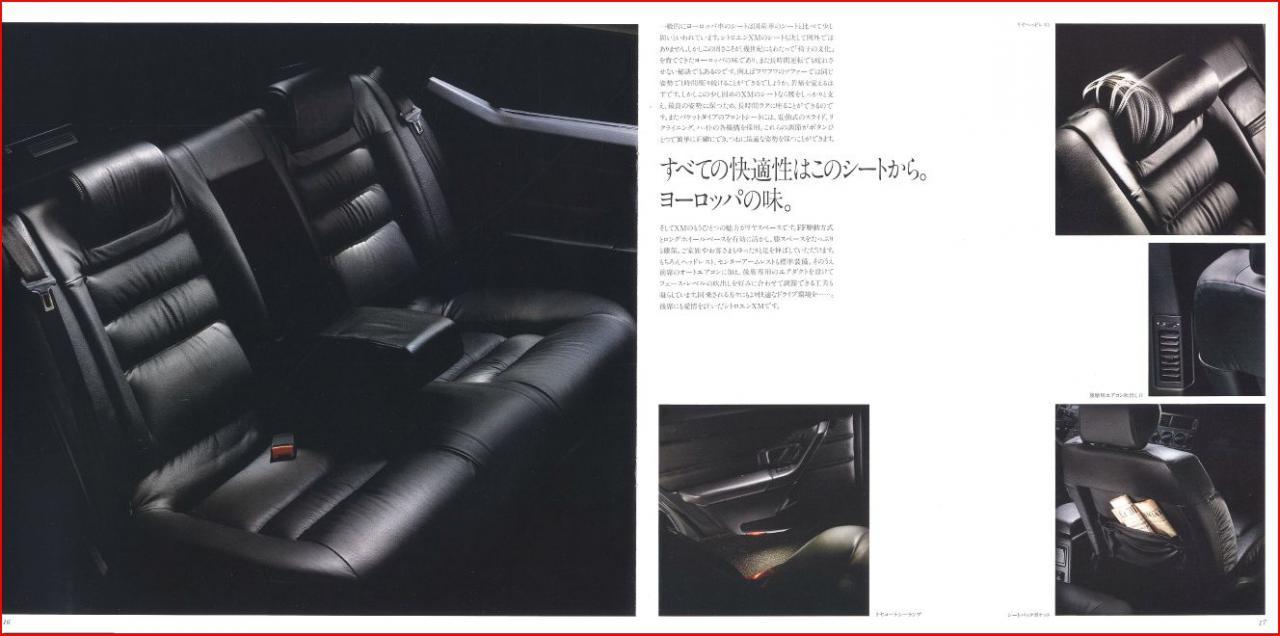 Ctalogue Japonnais de la Citroën XM (N°1) Xm-j10-2bc52ad