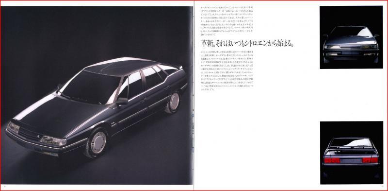 Ctalogue Japonnais de la Citroën XM (N°1) Xm-j4-2bc5238